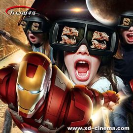4 / 6 / 9 / 12 Seats 7d Cinema Rider For Shopping Mall High Resolution
